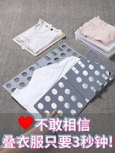 叠衣板to衣器衬衫衬pa折叠板摺衣板懒的叠衣服神器