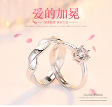 s92to银时尚个性of瑰花520情的节求婚戒指情侣开口戒指对戒