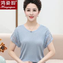 胖妈妈to季冰丝t恤ha阔太太大码针织短袖蕾丝上衣母亲节服装z