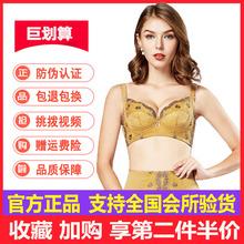 会所中to塑身lacha内衣正品官方旗舰店调整型拉卡文胸塑形胸罩
