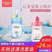 宝宝喝to杯子带吸管ha-3岁1(小)孩奶瓶两用水瓶婴儿喝奶水壶防摔