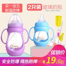 【两只to】宽口径玻ha新生儿婴儿奶瓶防胀气宝宝奶瓶150/240