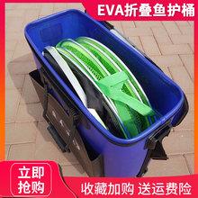 鱼具用to大全 工具ha桶加厚EVA折叠水桶鱼护桶 钓鱼桶