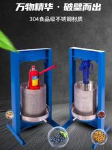 葡萄压榨机酿酒to备挤压器皮ko挤水器不锈钢大型大号液压蜂蜜