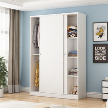 [tolko]衣柜现代简约经济型组装实