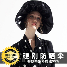 【黑胶to夏季帽子女ko阳帽防晒帽可折叠半空顶防紫外线太阳帽