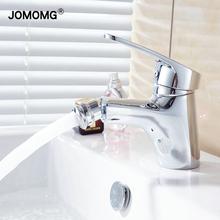 冷热面to水龙头净身ko全铜洗脸盆洗手卫生间浴室柜单孔旋转头