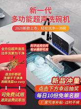 水槽式to自动家用超ko能(小)型独立式免安装便携式爱妈邦
