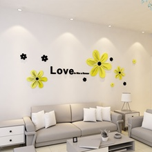 夏花3d亚克力立体墙to7餐厅客厅ko电视背景墙装饰墙贴画自粘