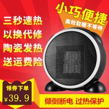 轩扬卡to迷你暖风机mi太阳电暖器办公室家用取暖器节能速热