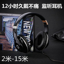 [tommi]重低音头戴式加长线大耳机