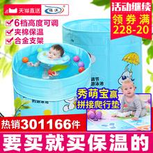 诺澳婴儿游泳池家用新to7幼儿童合mi号宝宝保温游泳桶洗澡桶