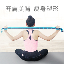 瑜伽弹to带男女开肩mi阻力拉力带伸展带拉伸拉筋带开背练肩膀