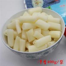 泡藕带to00g 包ha藕尖 下饭菜泡菜酸辣藕带湖北特产
