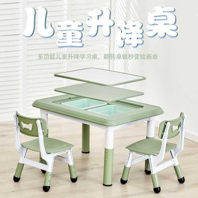 宝宝桌to套装幼儿园ha料游戏吃饭画画(小)桌子可升降宝宝学习桌