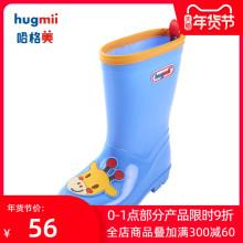 hugtoii春夏式ha童防滑宝宝胶鞋雨靴时尚(小)孩水鞋中筒