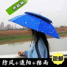 折叠带to头上的雨子ha带头上斗笠头带套头伞冒头戴式