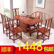 大板实to具根雕禅意ha椅紫砂公司用实木泡茶桌椅茶具组合