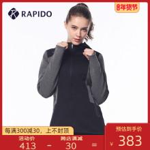 RAPtoDO 雳霹ha季女士磨毛梭织拼接连帽保暖跑步运动休闲夹克