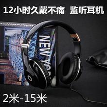 重低音头戴式加长线大耳机3米5米