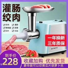 饺子电to全自动。碎ha省力新式(小)型绞肉机不锈钢