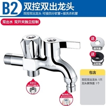 D增压to洗器妇洗肛ha间喷头浴室家用一进二出厕所花洒净身。