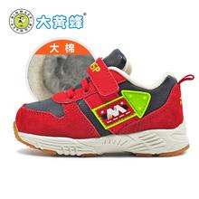 断码特to清仓大黄蜂ha季加绒加厚棉鞋男童女童宝宝(小)孩运动鞋