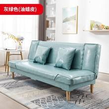 皮艺客to(小)户型 商ha室折叠客厅床 简约现代沙发酒店公寓客厅