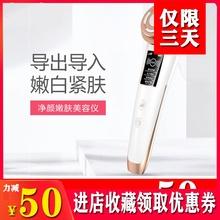 日本UtoS美容仪器de佳琦推荐琪同式导入洗脸面脸部按摩