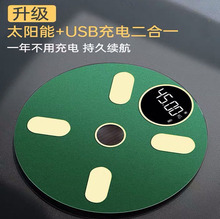 光能智to电子秤蓝牙de家用 USB充电inbody健康称