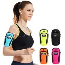 跑步女to动装备男臂de臂袋胳膊手腕包苹果华为通用