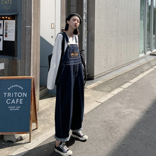JHXto减龄背带裤de2019秋季新式九分裤学生韩款宽松阔腿牛仔裤