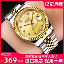 瑞士品to0豪伦诗Htis蚝式 手表男进口机芯全自动机械 男士手表