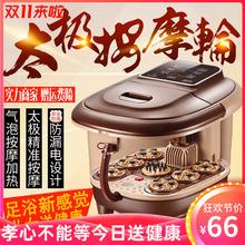 足浴桶to自动加热家ti盆泡脚器滚轮按摩足疗机电动按摩洗脚盆
