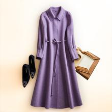 201to新式双面羊ti女长式过膝紫色修身显瘦系带高端毛呢外套