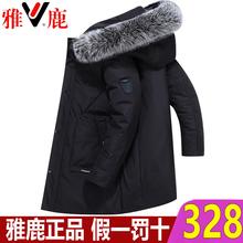 雅鹿羽to服男士中年ti50岁爸爸装中长式加厚保暖中老年的外套冬
