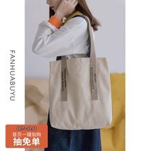 梵花不to新式原宿风ti女拉链学生休闲单肩包手提布袋包购物袋