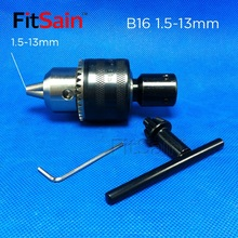 FitSain-B16钻to9头1.5tim电机轴连接杆轴套电钻台钻转换杆