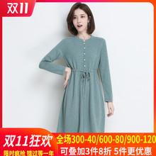 金菊2to20秋冬新ti0%纯羊毛气质圆领收腰显瘦针织长袖女式连衣裙