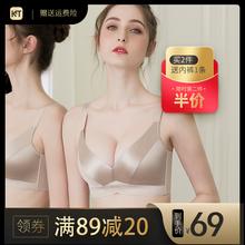 内衣女to钢圈套装聚ti显大杯收副乳胸罩防下垂调整型上托文胸