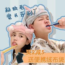 韩国尔to萄牙刷宽头ti炭纤维 保护牙龈男女成的2只装情侣便携