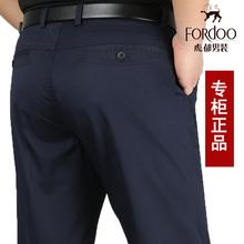 虎都男to秋冬厚式中dm直筒商务长裤高腰宽松男士休闲裤爸爸装