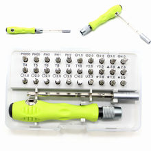 家电手to眼镜电脑维mu能32合一螺丝刀组合套装五金带磁性工具