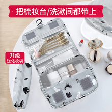 洗漱包to便携旅行出mu化妆包2020新式超火护肤品防水收纳袋子