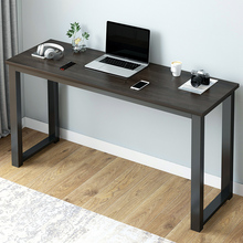 40cto宽超窄细长mu简约书桌仿实木靠墙单的(小)型办公桌子YJD746