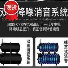 发电机tof000wmu20v家用(小)型静音单相3kw三相5/8/10千瓦380v