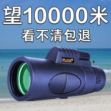 透视夜to的体单筒夜mu高倍望远镜眼睛眼镜透视镜专用非红外线