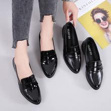202to春季大码女mu-43平底鞋英伦(小)皮鞋乐福鞋黑色工作鞋女单鞋
