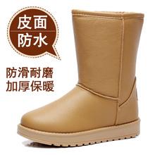 冬季皮to防滑防水雪mu式中筒保暖韩款学生加绒加厚短筒靴棉鞋