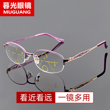 女式渐to多焦点老花mu远近两用半框智能变焦渐进多焦老光眼镜